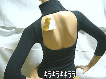 《New》ジッパースター★バック*ガン開きカットソー<ブラックM>