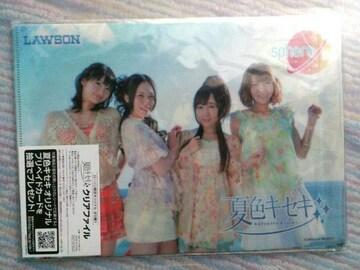 3枚セット■スフィア/夏色キセキ  ローソン限定A4クリアファイル