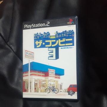 ザコンビニ3/ PS 2ソフト