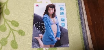 元AKB48島崎遥香☆EX大衆付録クリアファイル!