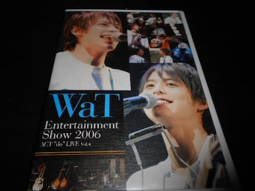 【DVD】 WaT Entertainment Show 2006