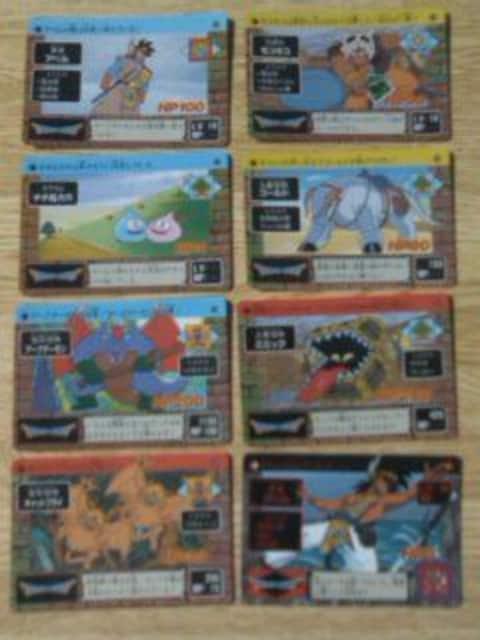 ◆ドラゴンクエスト/カード/13枚  < トレーディングカードの