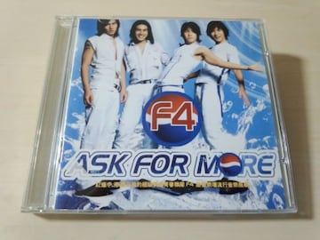F4 CD「ASK FOR ME」2枚組 台湾★