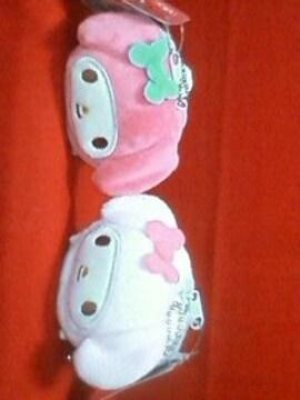 ☆マイメロディ☆フワフワロール小物入れ☆2点セット☆ボールチェーン付☆サンリオ☆