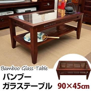 バンブー センターテーブル BL-673