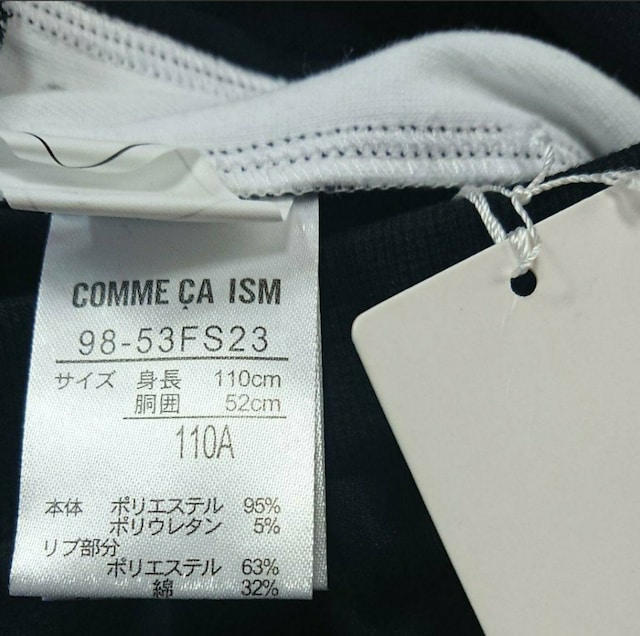 ☆COMMECA コムサ サイドライン ジャージ スカート スポガール 新品☆ < ブランドの