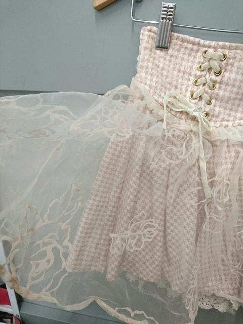 LIZ LISA☆オーガンジー重ねスカパン < ブランドの