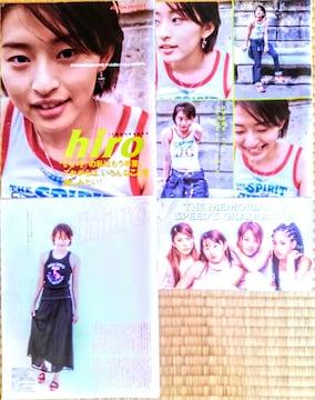 島袋寛子 hiro 切り抜き 2000年 SPEED 貴重 写真 ロング