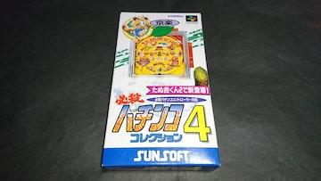 SFC 必殺パチンココレクション4 / 箱・説明書付き スーパーファミコン