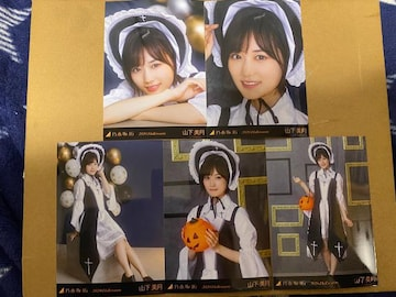 乃木坂46 生写真 2020.Halloween ハロウィン 山下美月5種コンプ