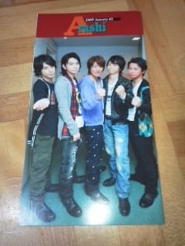 嵐会報 2009【42】送料84円