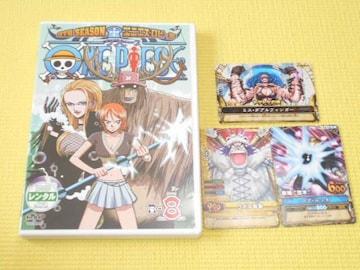 DVD★ワンピース 9th SEASON PIECE.8 エニエスロビー篇