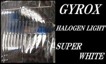 ジャイロX用ハロゲンライトバルブ