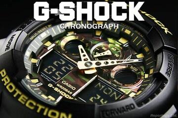 送料無料G-SHOCK CASIO カシオ 迷彩 1/1000秒クロノBKGD