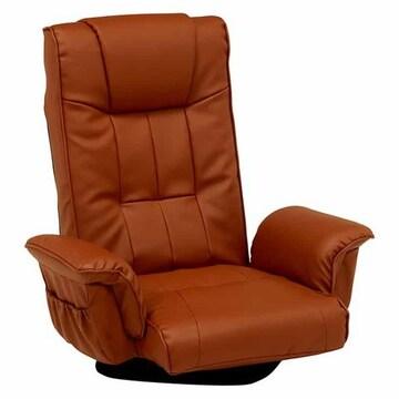 座椅子(ブラウン) LZ-4372MK(2個セット)