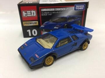 トミカ トミカプレミアム10 ランボルギーニ カウンタック LP500S