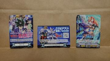 ■非売品■東京ゲームショウ2019 ヴァンガードPRカード3枚他フライヤーセット