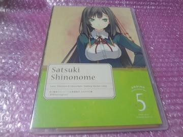 東雲皐月 - 「恋と選挙とチョコレート」SOFMAP限定CD