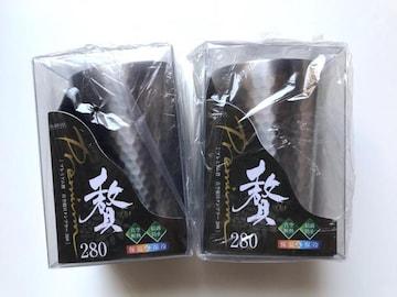 【新品】プレミアム贅 真空槌目タンブラー シルバー 2個セット