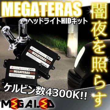 mLED】ジャスティM900F系ハロゲン仕様車/ヘッドライトHIDキット/H4HiLow/4300K