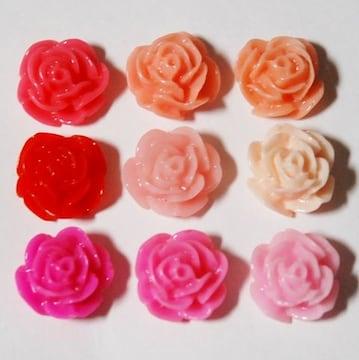 ★デコパーツ★14ミリフラワー★薔薇パーツ★9色18個★