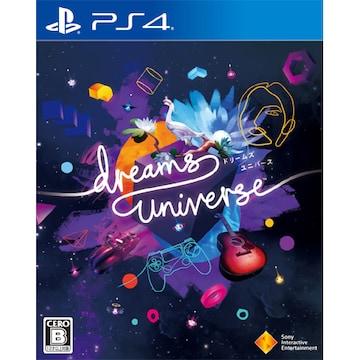 PS4》Dreams Universe [177001390]