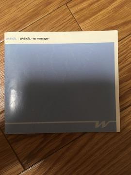 w-inds.1st message特典ミニ写真集