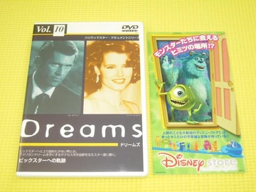 DVD★即決★Dreams Vol.10★52分★国内正規品