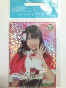 AKB48柏木由紀 クリスマストレーディングカード2010年 未使用新品