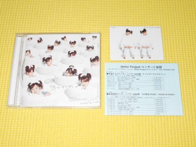 DVD★W★恋のフーガ  < タレントグッズの