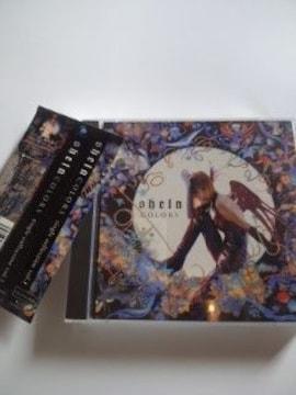 〒送料込みCD+DVDshela COLORS−single collection vol.1
