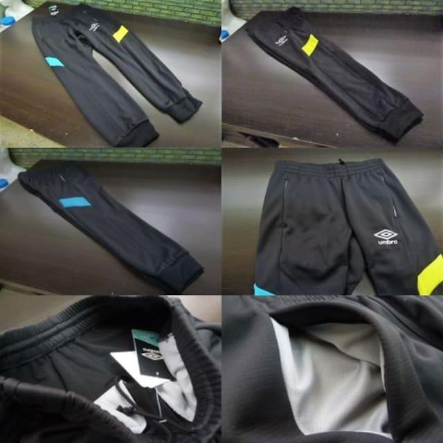 S黒)アンブロ★UBA2661 ジャージ上下 フード付フルジップ長袖長ズボン裾絞 < レジャー/スポーツの