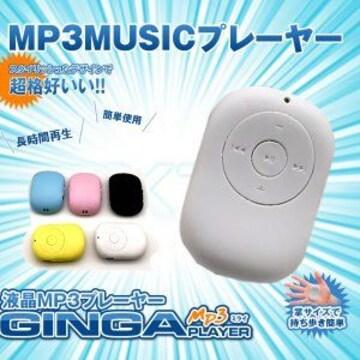 ☆銀河MP3プレーヤー 超軽量!!30gマイクロSDカード!!