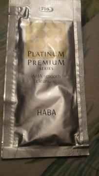 HABA*スムース クレンジング*sample