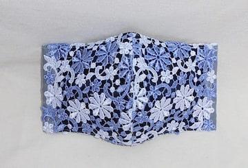 即決◆大サイズ◆Etak抗ウィルス◆白紫花コード刺繍×黒紺地◆ファッションマスク