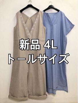新品☆4Lトールサイズ綿サロペット&薄手ワンピ☆j690