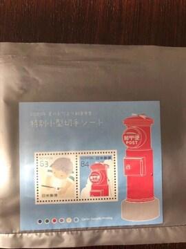かもめーる 2020 切手シート 当選 一枚 送料63円〜 かもめ〜る