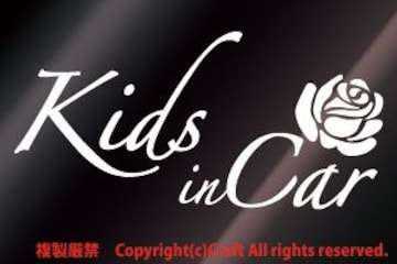 Kids in Car+Rose/ステッカー(白・バラ薔薇キッズインカー