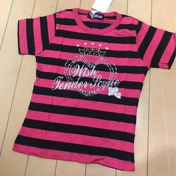 新品◆キラキララインストーン&ラメ◆半袖ボーダーTシャツ130