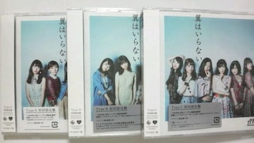 AKB48 翼はいらない 初回限定盤 Type ABC 即決