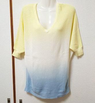 美品、BEAMS(ビームス)のニット、セーター