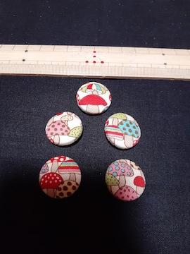 ハンドメイド・くるみボタン・きのこ柄・5個セット