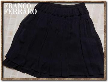 フランコフェラーロ トリアセテートスカート 濃紺