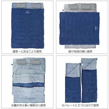寝袋 2人用寝袋 枕付き セパレート 非常用 夜勤  コヨーテ