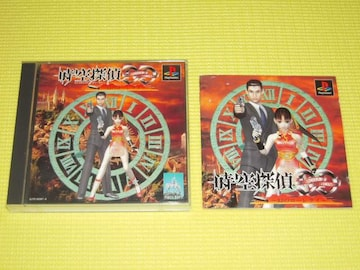PS★即決★時空探偵DD 幻のローレライ★箱説付★AVG
