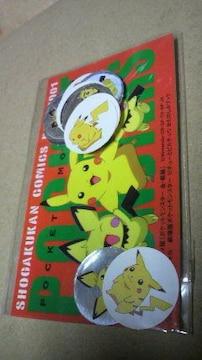 ポケットモンスター 小学館 コミックフェア 2001シール 非売品
