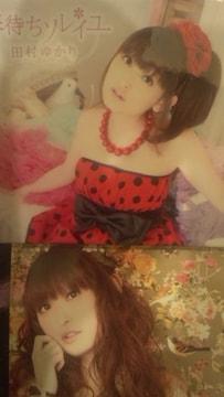 超レア!☆田村ゆかり/春待ちソレイユ☆初回盤/CD+DVD+ミニ写真集超美品