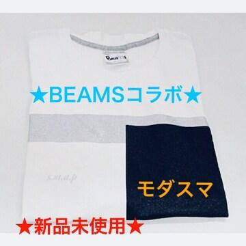 新品未開封☆SMAP モダスマ TOUR★BEAMSコラボ Tシャツ グレー S