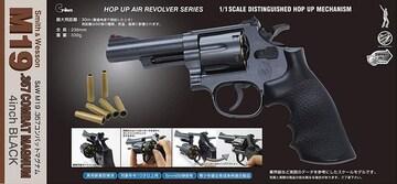 S&W M19 4インチ ブラック