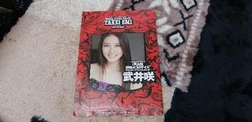 WPB 2012年特別付録A1サイズAKB48と武井咲スプリングスペシャルポスター!